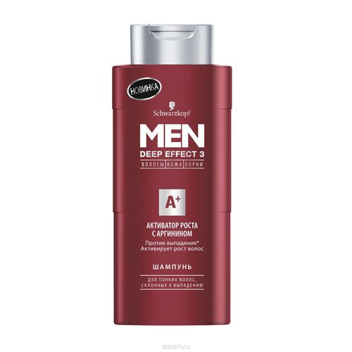 Men Deep Effect 3 Шампунь Активатор роста с аргинином 250 мл