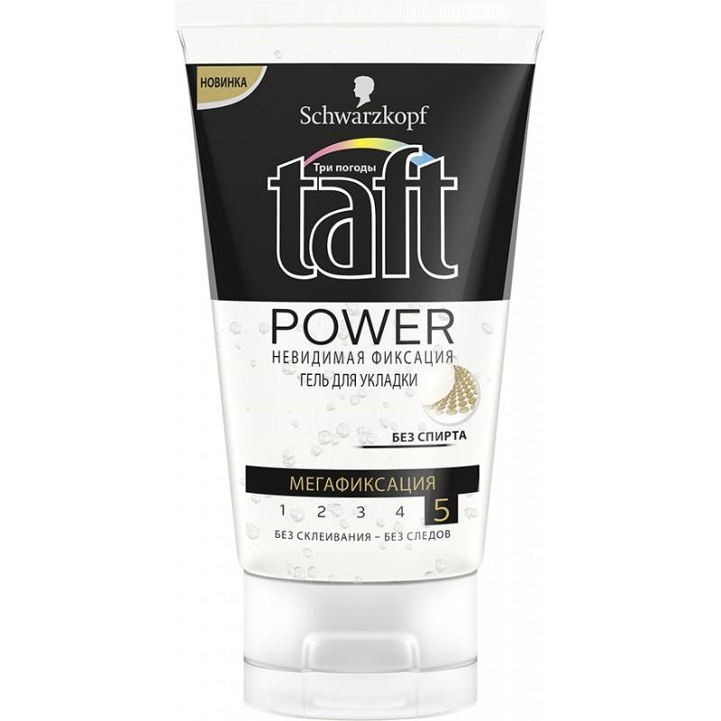 Taft Power Гель для укладки Невидимая фиксация мегафиксация 150мл